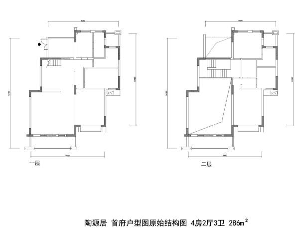 陶源居 首府户型图原始结构图 4房2厅3卫 286m²