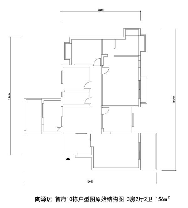 陶源居 首府10栋户型图原始结构图 3房2厅2卫 156m²
