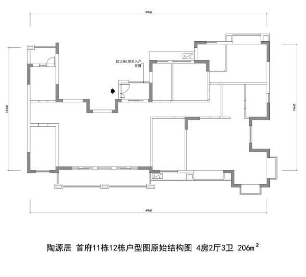 陶源居 首府11栋12栋户型图原始结构图 4房2厅3卫 206m²