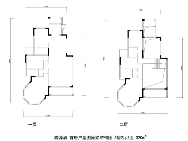 陶源居 首府户型图原始结构图 5房2厅3卫 320m²