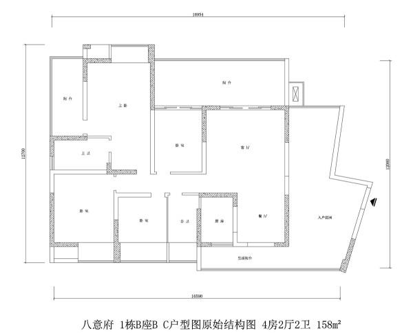 八意府 1栋B座B C户型图原始结构图 4房2厅2卫 158m²