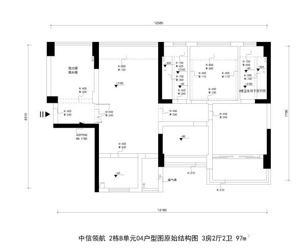 中信领航 2栋B单元04户型图原始结构图 3房2厅2卫 97m²