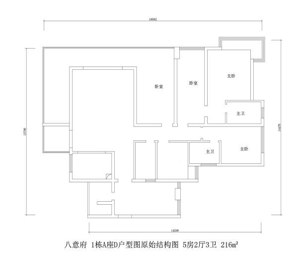 八意府 1栋A座D户型图原始结构图 5房2厅3卫 216m²