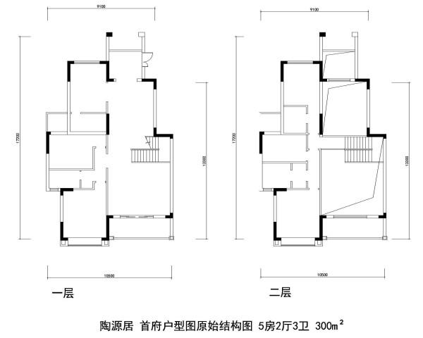 陶源居 首府户型图原始结构图 5房2厅3卫 300m²