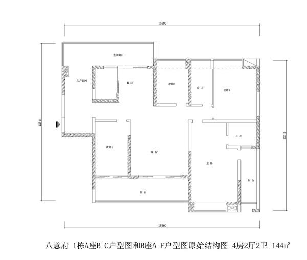 八意府 1栋A座B C户型图和B座A F户型图原始结构图 4房2厅2卫 144m²