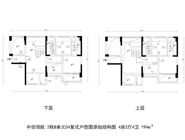中信领航 2栋B单元04复式户型图原始结构图 4房2厅4卫 194m²