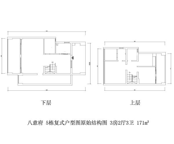 八意府 5栋复式户型图原始结构图 3房2厅3卫 171m²