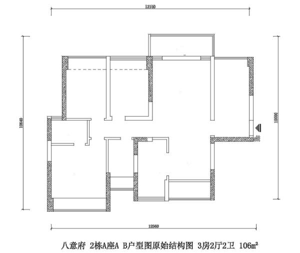 八意府 2栋A座A B户型图原始结构图 3房2厅2卫 106m²