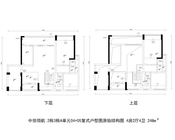 中信领航 2栋3栋A单元04+05复式户型图原始结构图 4房2厅4卫 248m²