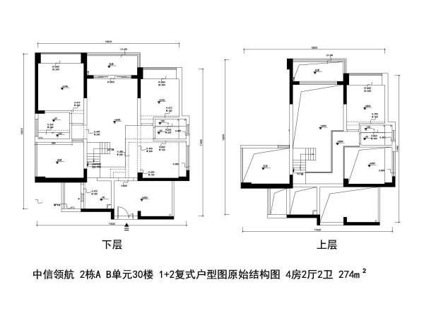 中信领航 2栋A B单元30楼 1+2复式户型图原始结构图 4房2厅2卫 274m²