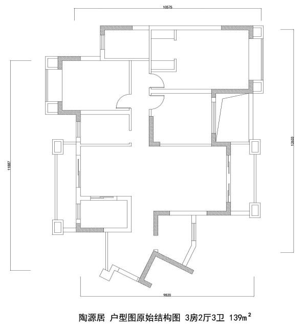 陶源居 户型图原始结构图 3房2厅3卫 139m²