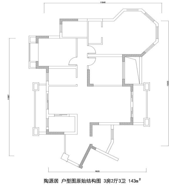 陶源居 户型图原始结构图 3房2厅3卫 143m²