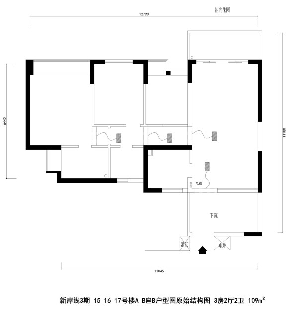 新岸线3期 15 16 17号楼A B座B户型图原始结构图 3房2厅2卫 109m²