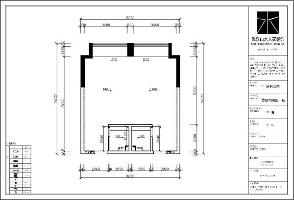一楼原始勘测图
