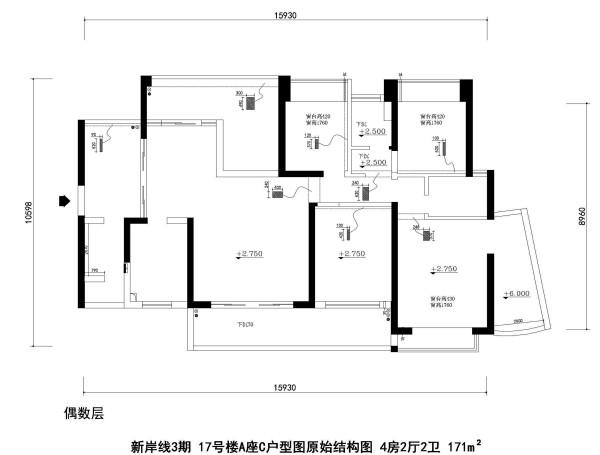 新岸线3期 17号楼A座C户型图原始结构图 4房2厅2卫 171m²