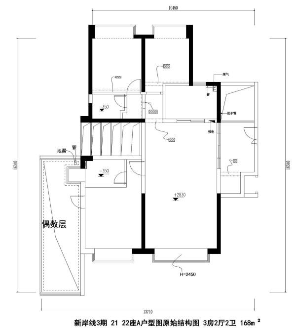 新岸线3期 21 22座A户型图原始结构图 3房2厅2卫 168m²