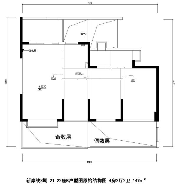 新岸线3期 21 22座B户型图原始结构图 4房2厅2卫 147m²
