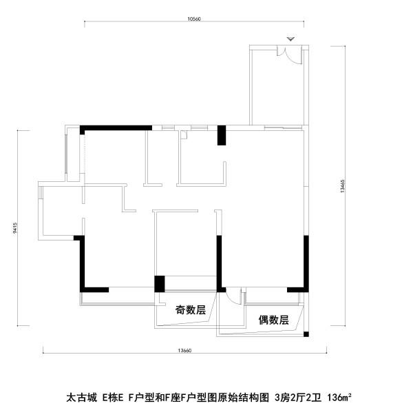 太古城 E栋E F户型和F座F户型图原始结构图 3房2厅2卫 136m²