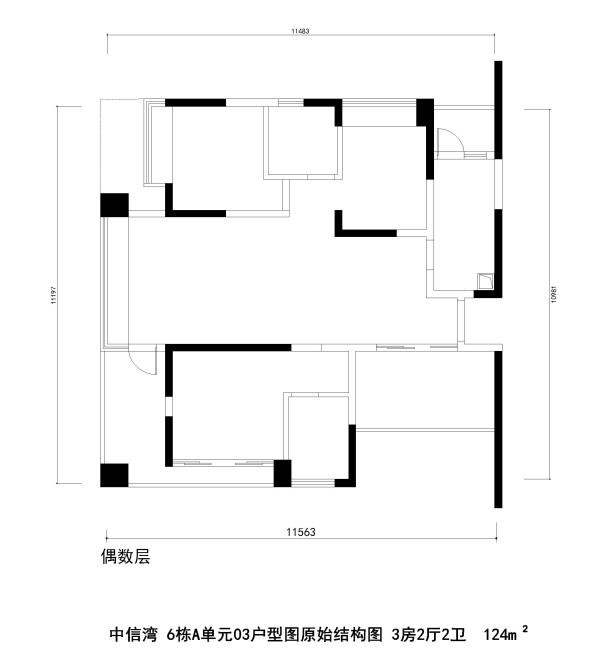 中信湾 6栋A单元03户型图原始结构图 3房2厅2卫  124m²