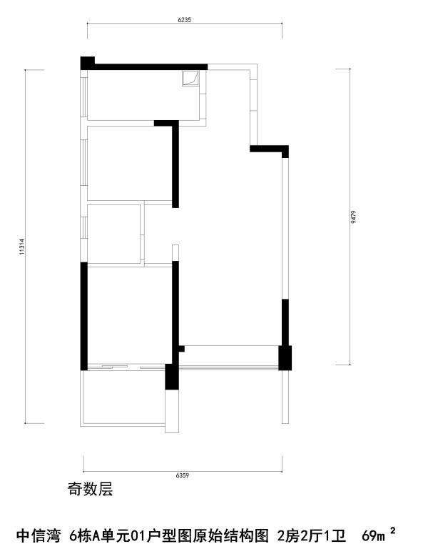 中信湾 6栋A单元01户型图原始结构图 2房2厅1卫  69m²