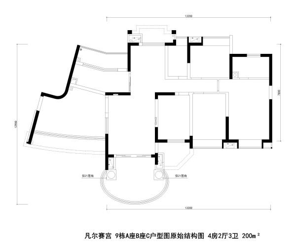 凡尔赛宫 9栋A座B座C户型图原始结构图 4房2厅3卫 200m²