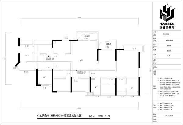 中航天逸A1 B3栋02+03户型图原始结构图
