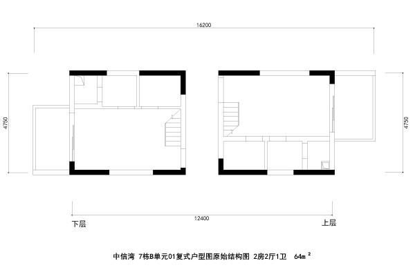 中信湾 7栋B单元01复式户型图原始结构图 2房2厅1卫  64m²