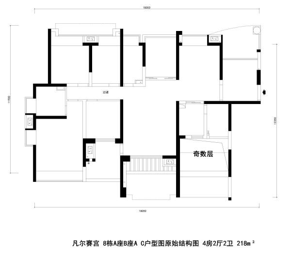 凡尔赛宫 8栋A座B座A C户型图原始结构图 4房2厅2卫 218m²