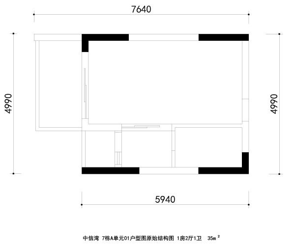 中信湾 7栋A单元01户型图原始结构图 1房2厅1卫  35m²