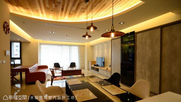 为彻底营造餐厅区块的轻松情境,天花板采以台湾香衫实木条为拼接,圆弧造型勾勒着饱满且安定视觉。