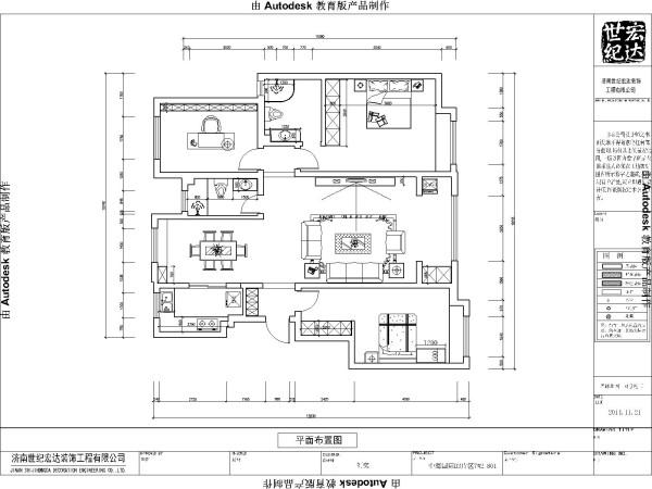 三室两厅平面布局方案