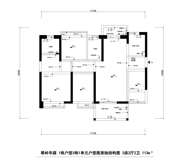 翠岭华庭1栋户型3栋1单元户型图原始结构图 3房2厅2卫 113m²