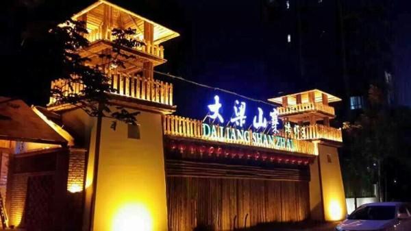 上海赫筑——餐饮设计十强之首,餐饮设计案例图