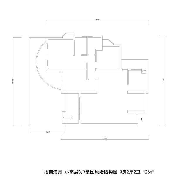招商海月 小高层B户型图原始结构图 3房2厅2卫 126m²