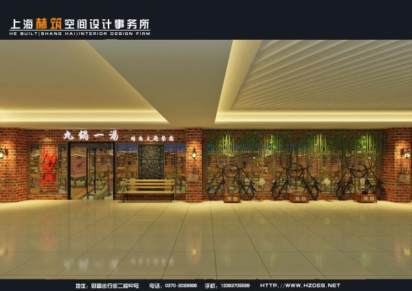 上海赫筑餐饮设计经典案例图