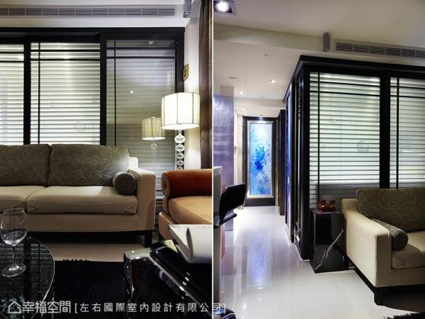 柔和的丝绒卷帘做为场域分界,增加空间的使用弹性。