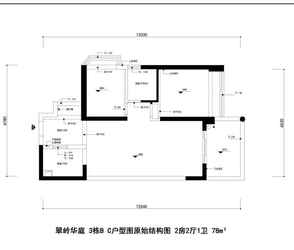 翠岭华庭 3栋B C户型图原始结构图 2房2厅1卫 78m²