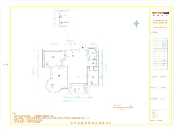 业主为两口之家,要求设计简单,环保舒适,讲究返璞归真。
