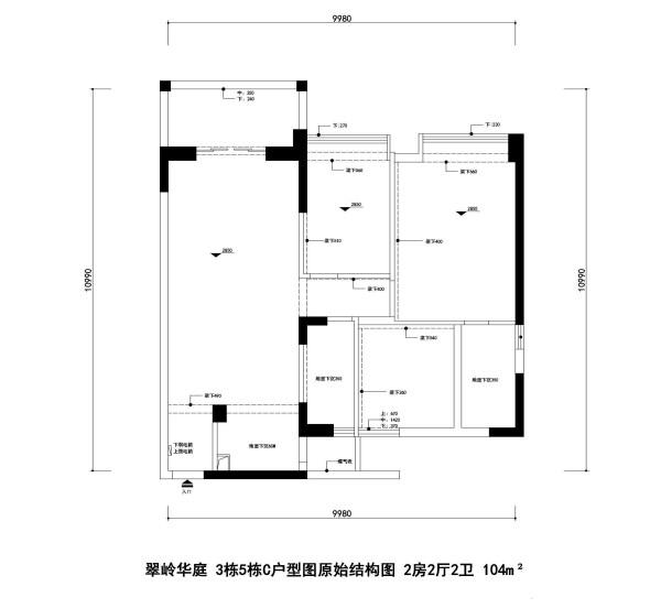 翠岭华庭 3栋5栋C户型图原始结构图 2房2厅2卫 104m²