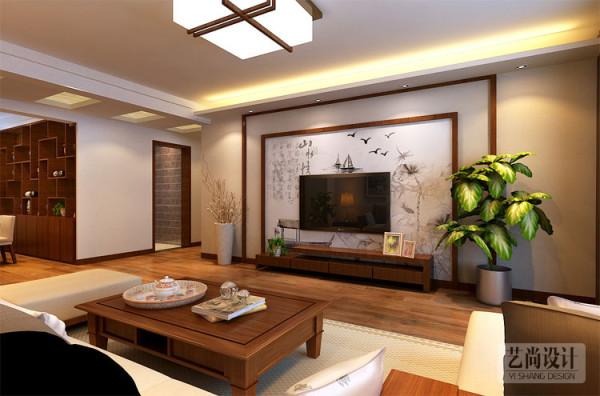轻工业学院家属院130平方三室两厅装修案例,客厅新中式装修效果图。设计师:张明月,设计公司:艺尚装饰。