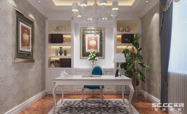 书房设计: 书房用对称式书柜和壁纸的搭配,配以实创整体家装产品中的进口地板,可以让主人在闲暇之余静下心来读书和办公。
