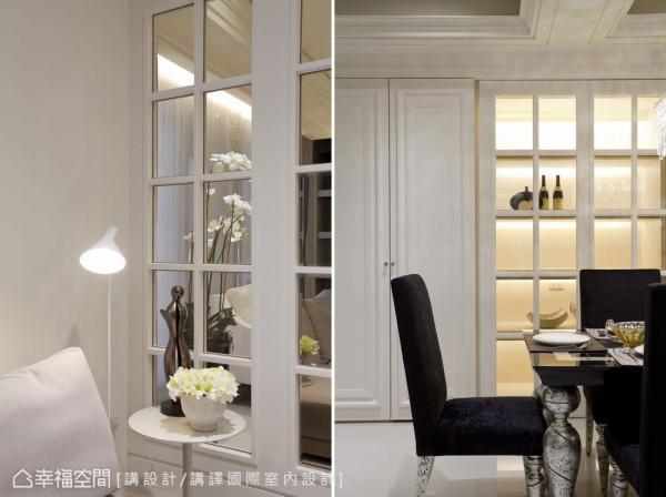 经典的格子窗造型,再次用于餐厨空间的动线区隔上,格状拉门可完整迭合于展示柜上,动线的开阖丰富立面景致的变化。