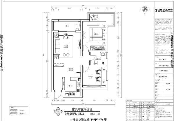 中豪汇景湾结构图