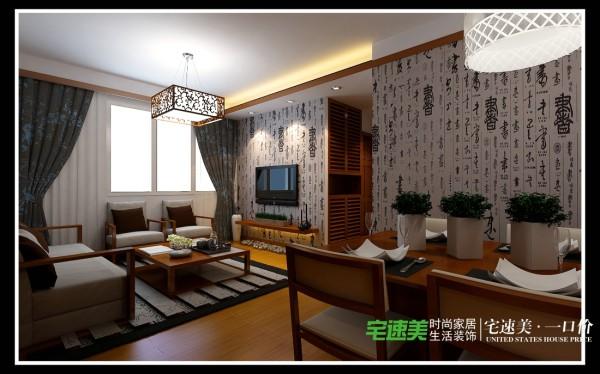 华强广场三室两厅113平中式风格装修效果图By芜湖宅速美装饰