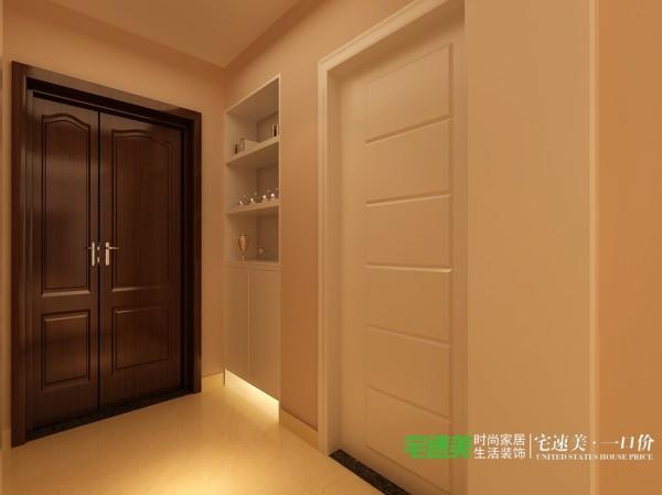 内嵌鞋柜特写  By芜湖宅速美装饰