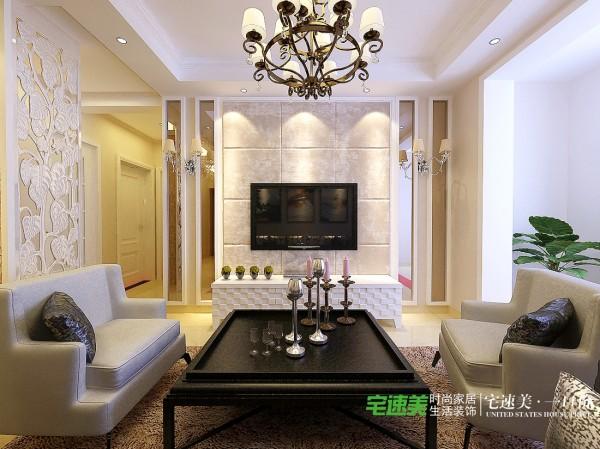 电视背景墙上两个壁灯和吊顶灯的选择透着欧式贵族的气息。