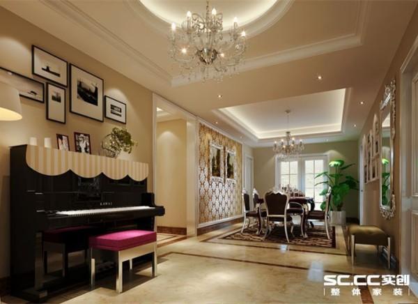 客餐厅设计: 钢琴曲摆放在入户门处,这样使每一个来访的客人在进到房间时都能感受到主人的生活品质,素搭的照片墙衬托出更好的环境意味。餐客厅在结构上没有改动,设计师主要把亮点用在配色及背景造型墙面上