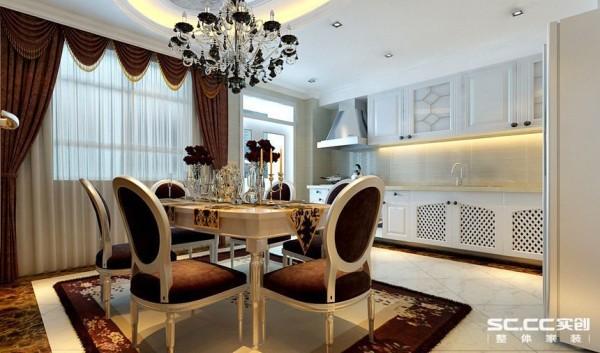 餐厅设计: 华丽的淡黄色软装镜面搭配白色石膏线条,以及圆形石膏吊顶、华丽的水晶灯搭配紫色的餐桌,以及不花哨的地毯彰显了主任的品味与内涵