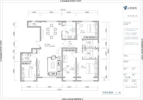 户型图!180平米大三居 带一个小书房的。户型图上可以清晰的看到!