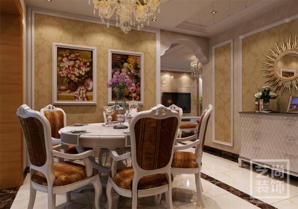 郑州锦艺国际华都122平方的餐厅装修方案,弧形门洞是欧式风格的设计元素。